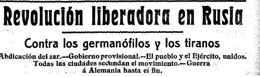 La prensa española y Rusia: un desencuentro con historia El-pais-17-de-marzo-revolucion-liberadora