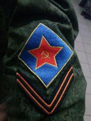 Emblema del Escuadrón Rojo 404 de la brigada Prizrak