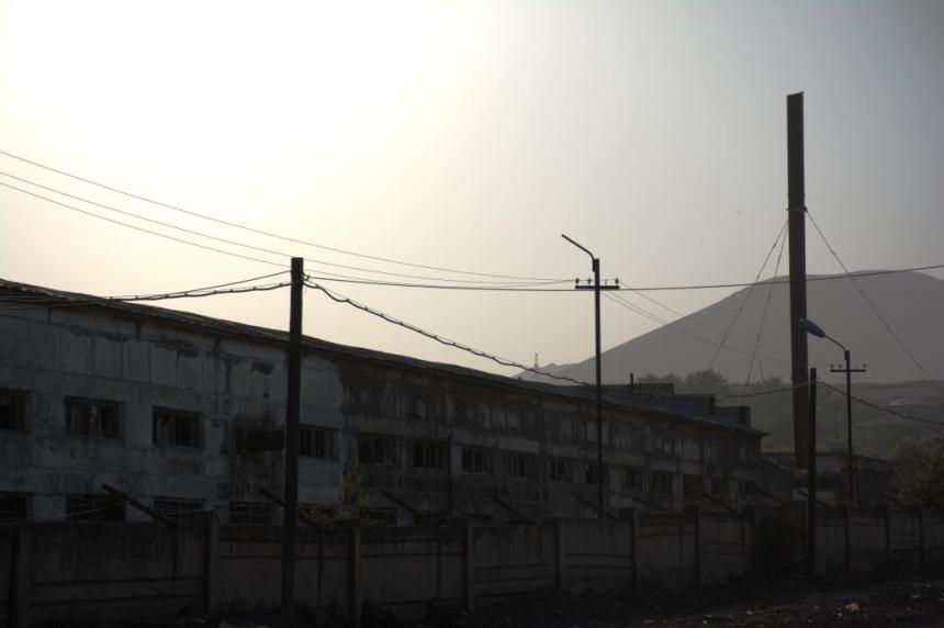 industria armenia
