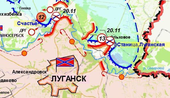 lugansk stanitsa luganskaya
