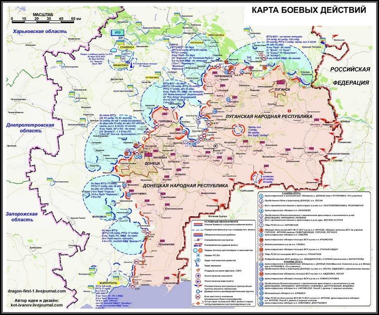 mapa 8 de noviembre