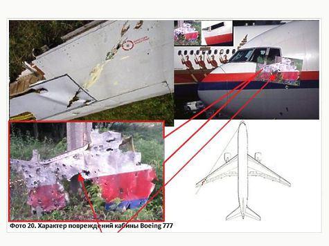 Daños en la cabina del Boeing 777