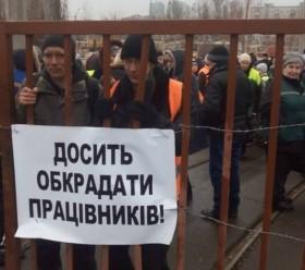 """""""Sin derecho a la huelga, los trabajadores son esclavos"""""""