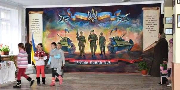 nacionalismo en las escuelas