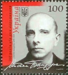 sello conmemorativo 100 aniversario nacimiento bandera