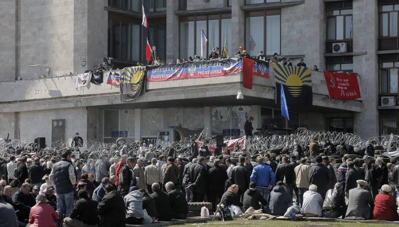 Administración Regional de Donetsk, abril de 2014
