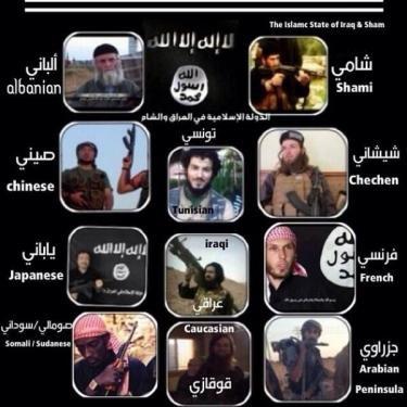 Pese a aparecer en el cartel, Tanaka dice no ser yihadista ni salafista