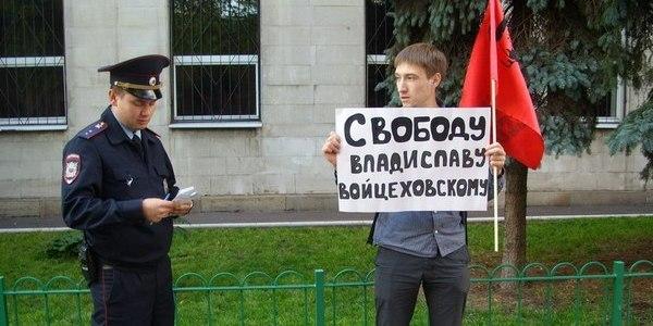 Libertad para Vlad Wojciechowsky