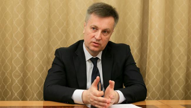Valentyn Nalyvaichenko