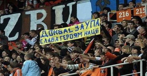 """""""Donbass con UPA. Gloria a los héroes de la nación"""""""