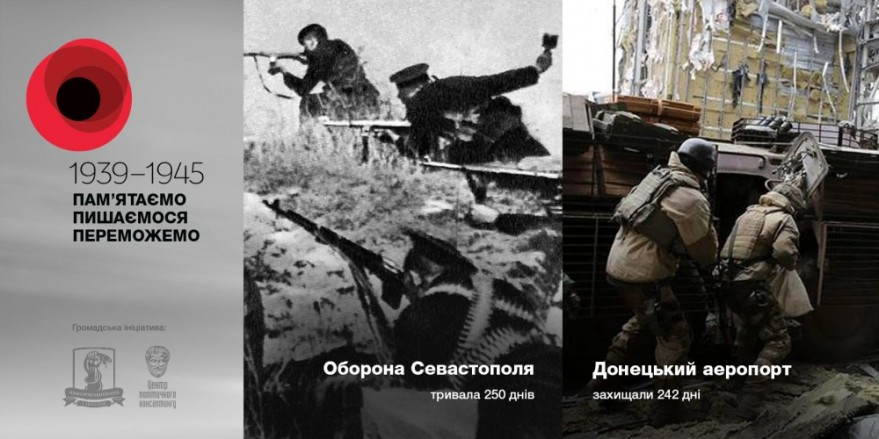 La batalla de Sebastopol y la del aeropuerto de Donetsk, equivalentes según la propaganda ucraniana.
