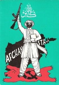 Ilustración del artista británico el artista británico Robin Aden en apoyo de los muyahidines afganospara ensalzar a Gulbuddin Hekmatyar