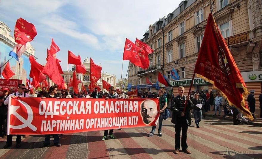 Representantes del PC de Ucrania. 1 de mayo de 2014. Odessa