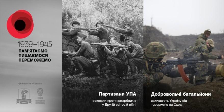 Carteles de propaganda para la celebración del 8 de mayo. A un lado los batallones del Ejércto Insurgente Ucraniano UPA) y al otro los batallones voluntarios que luchan ahora en Donbass