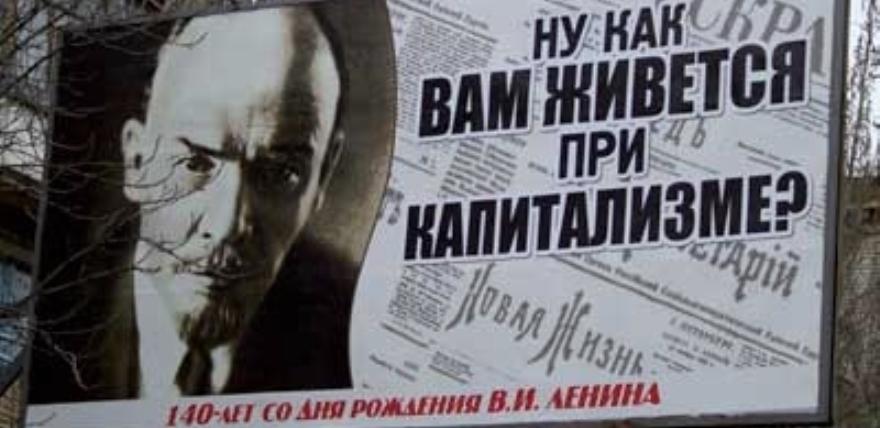 """Lugansk, 2010. """"¿Así que os gusta vivir bajo el capitalismo?"""""""