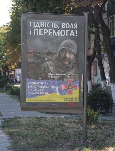 Bajman, también conocido como Ciborg-1, imagen de la campaña de reclutamiento del Ejército Ucraniano y capturado por las milicias de Donbass esta semana