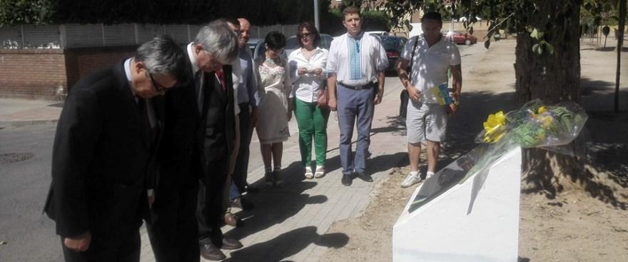 Homenaje a los héroes de Maidan en Alcalá de Henares