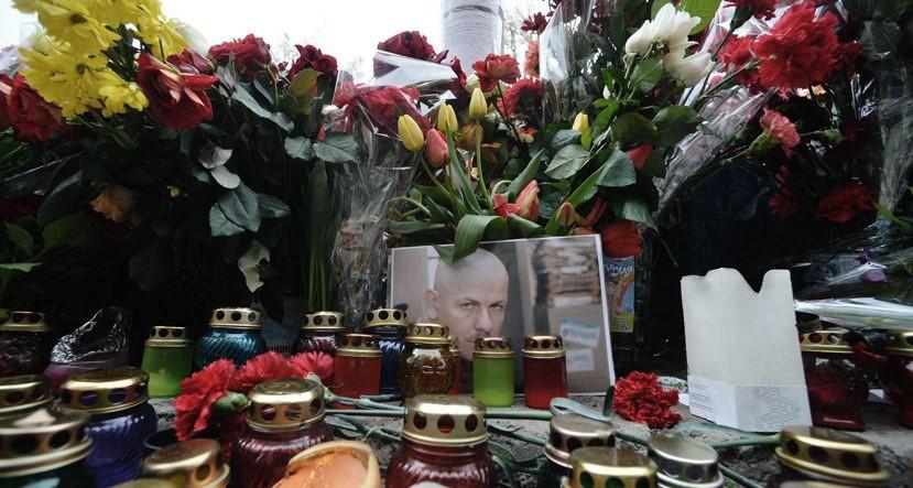 Memorial a Oles Buzina