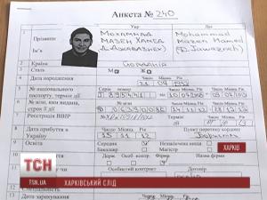 Ficha de Mohammad Dalaeen Jawazneh en la Universidad Karazin de Kharkov