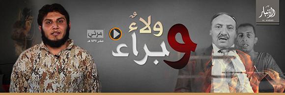 Fotograma del vídeo del ISIS sobre los Dalaeen