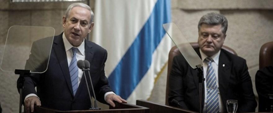 poroshenko israel