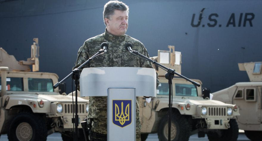 us air poroshenko