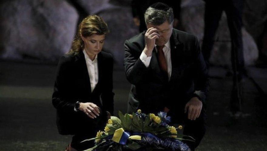 Poroshenko homenajea a las víctimas del Holocausto en Israel.