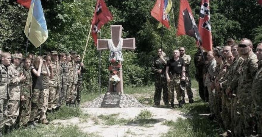 Inauguración del monumento a Sashko Beliy
