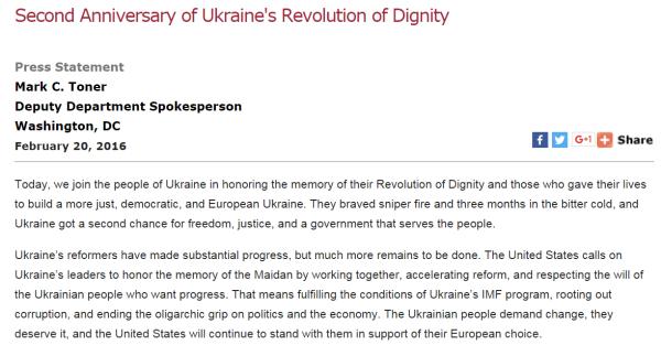 """Comunicado de Estados Unidos conmemorando el aniversario de la """"revolución de la dignidad"""""""