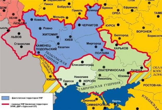 republica nacional ucraniana en 1918