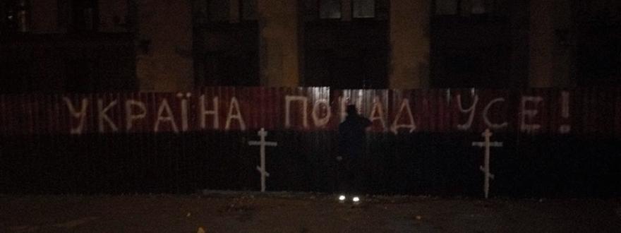 """""""Ucrania sobre todas las cosas"""""""