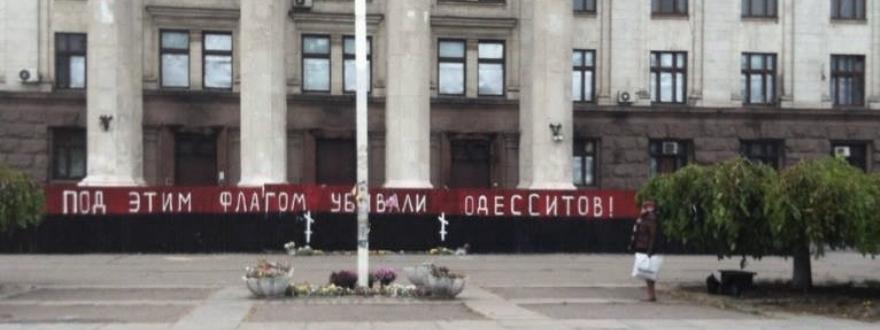 Ciudadanos de Odessa murieron bajo esta bandera