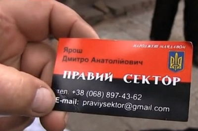 La famosa tarjeta de Dmitro Yarosh, considerada falsa.