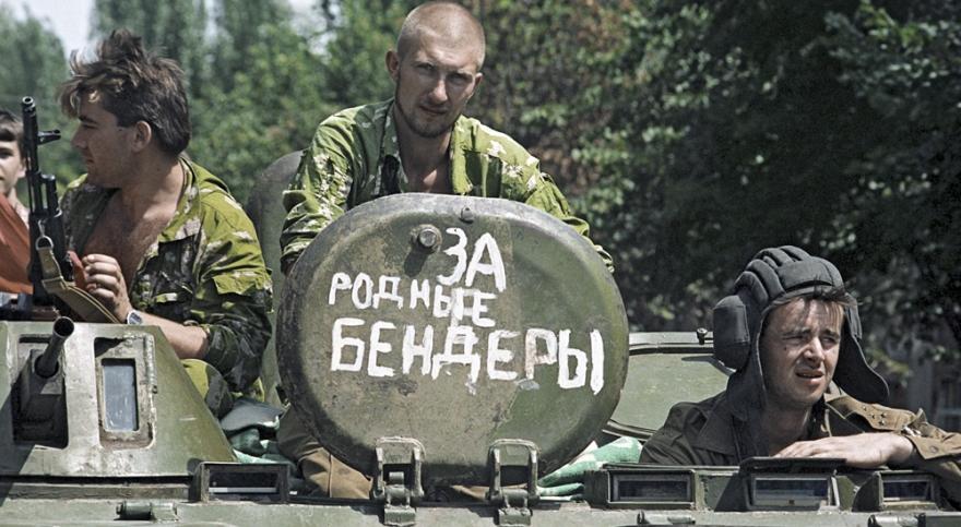 Milicianos de Bender, Transnistria