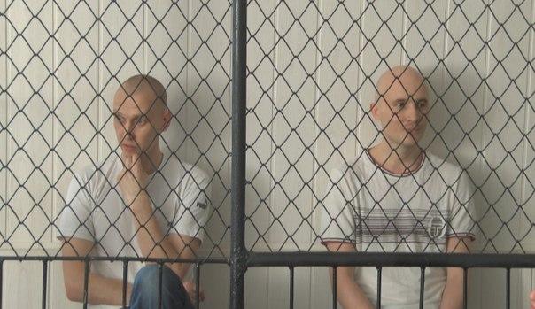 Sergey Tkachenko y Denis Timofeev llevan más de un año en la cárcel. Fotografía del blog de Tetiana Montian.