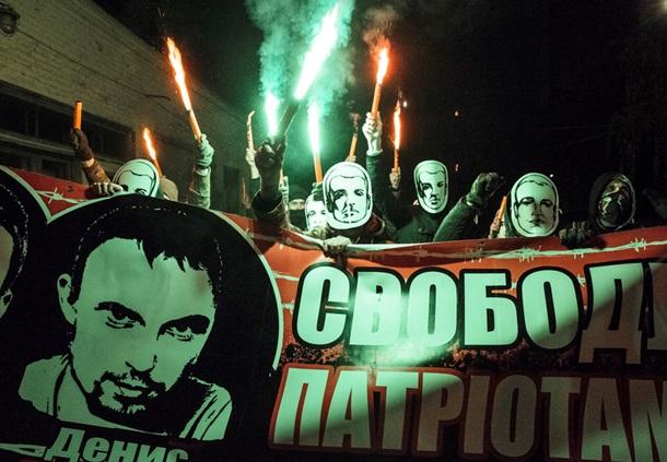 Una de las muchas manifestaciones de grupos nacionalistas exigiendo la puesta en libertad de los sospechosos por el asesinato de Buzina