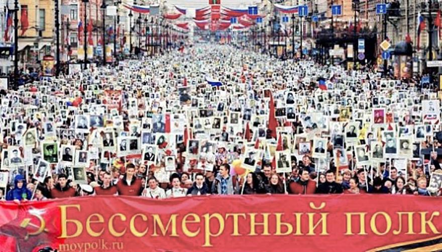 El regimiento inmortal en Moscú