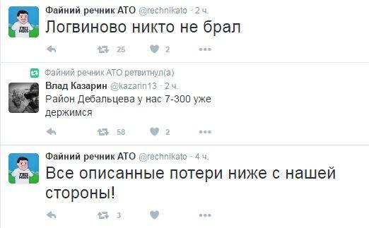 Blogueros ucranianos hablan de numerosos heridos en el ataque