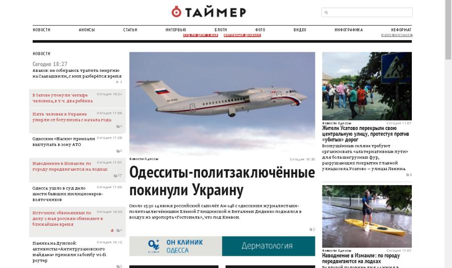 "Portada de Timer: ""Presos políticos de Odessa abandonan Ucrania"""