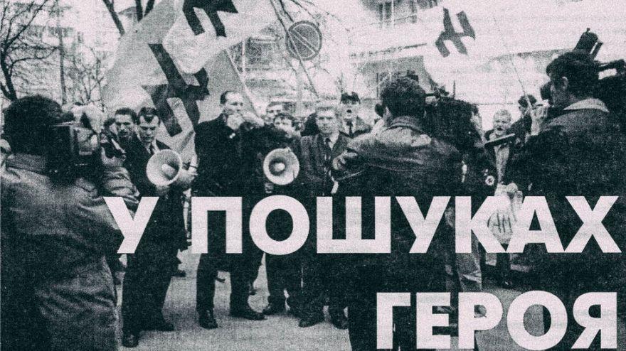 Parubiy en sus tiempos con la Asamblea Social-Nacionalista