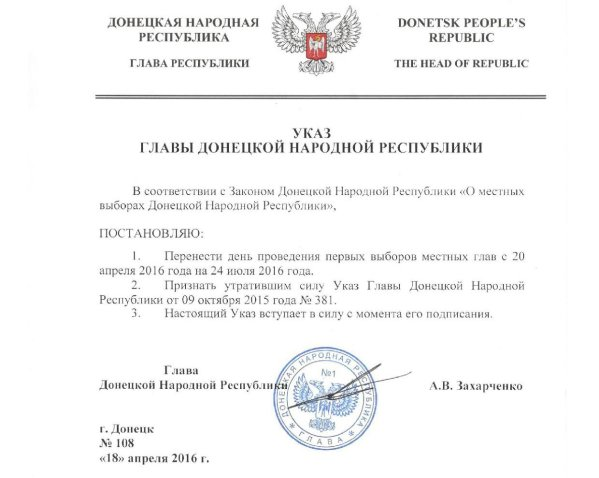Decreto por el que la RPD convocaba elecciones para el 24 de julio, pospuestas una vez más ante la falta de acuerdo con Ucrania.