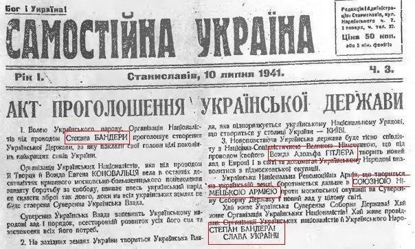 """El documento enviado a la prensa olvida la otra """"independencia"""" de Ucrania, proclamada por Yaroslav Stetsko apenas horas después de la invasión alemana de la Unión Soviética en Lviv."""