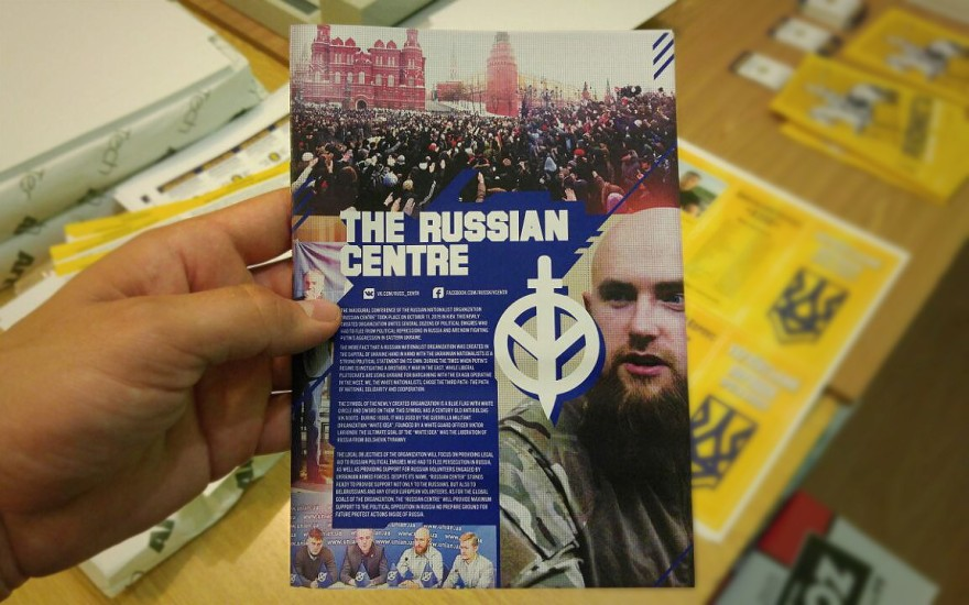 Folleto del Russian Centre, el Centro Ruso