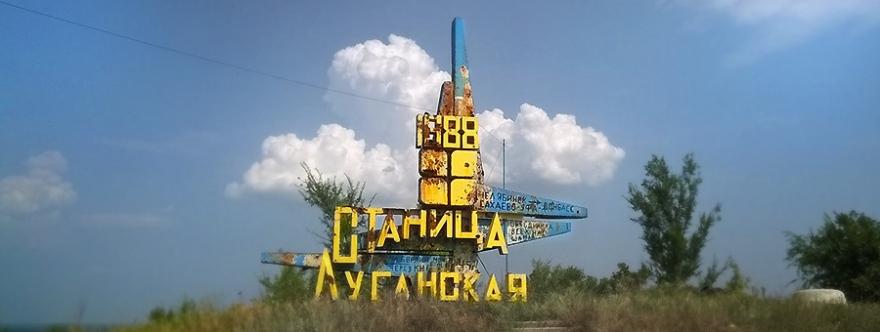 stanzia_luganskaya