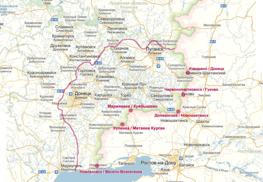 Puestos de frontera entre Rusia y la RPD-RPL