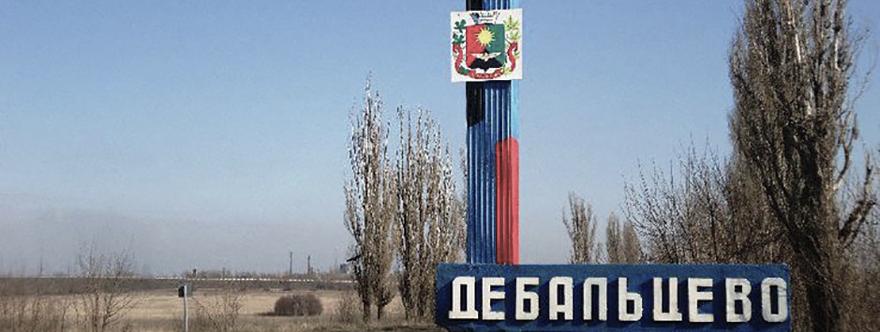 pod_debaltsevo_prodoljayutsya_napryajennie_boi_8167