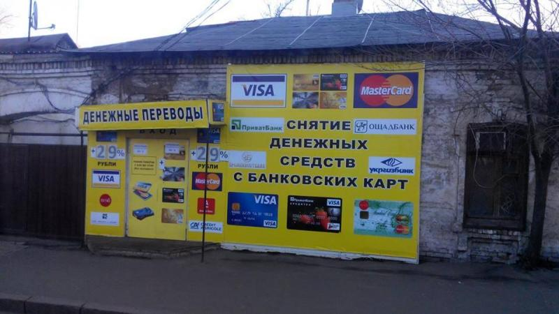 biznes_po_novomu_voyna_na_donbasse_dlya_nekotorih_stala_istochnikom_milliardnih_dohodov_2032-1