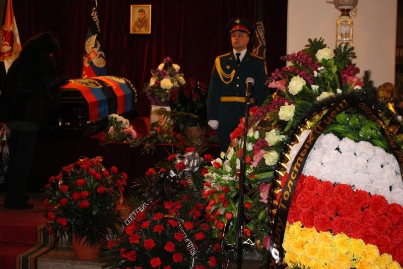dnr-givi-funeral-20