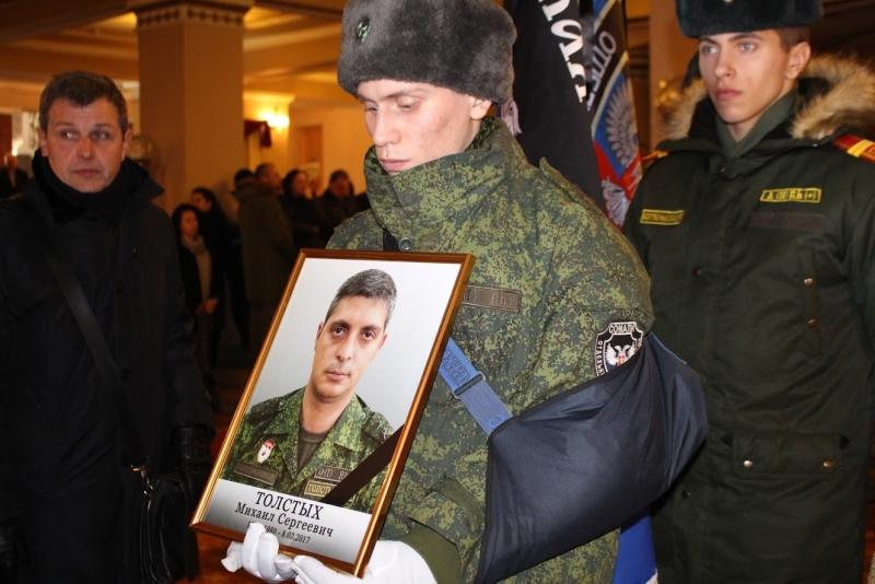dnr-givi-funeral-25