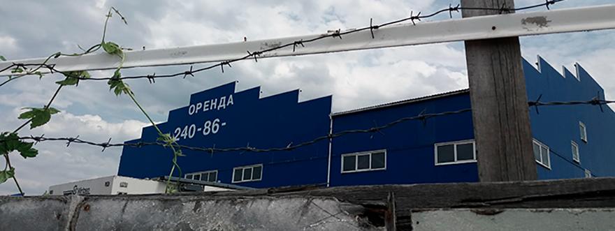 s-profit-facility